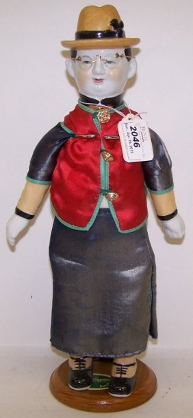 ***ORIENTAL STYLE CHINA HEAD MALE DOLL