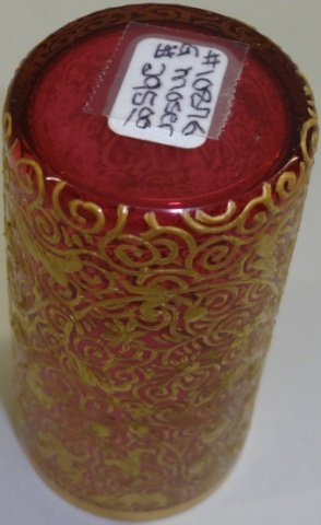 *SET OF 6 MOSER CRANBERRY GLASS TUMBLERS - 5