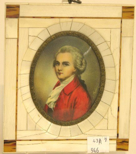 2005: ***CONTINENTAL OVAL MINIATURE PORTRAIT ON IVORY