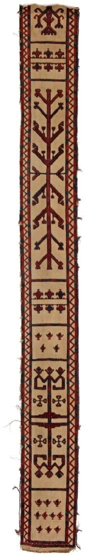 YOMUT TENTBAND FRAGMENT 244 x 25 cm (8ft. x 10in.)