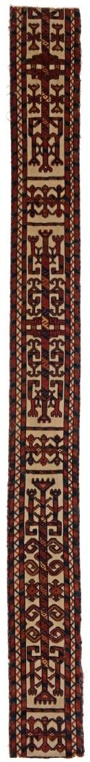 YOMUT TENTBAND FRAGMENT 265 x 25 cm (8ft. 8in. x 10in.)