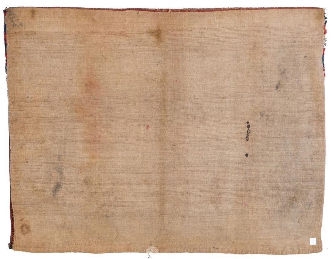 IGDIR CHUVAL 119 x 89 cm (3ft. 11in. x 2ft. 11in.) - 2