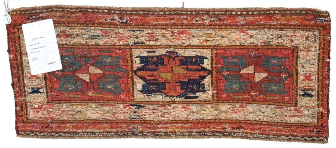 SHAHSAVAN SUMAKH PANEL 92 x 36 cm (3ft. x 1ft. 2in.) - 2