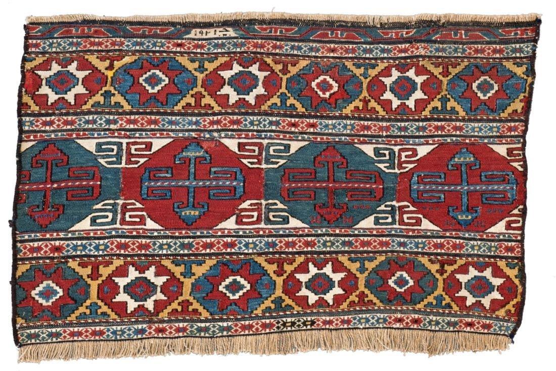 SHAHSAVAN SUMAKH PANEL 80 x 48 cm (2ft. 7in. x 1ft.