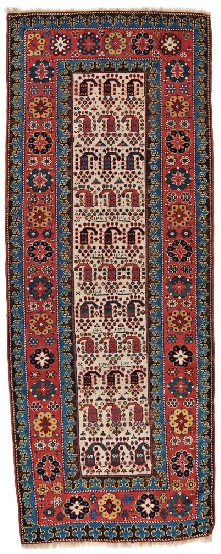 Talish 282 x 102 cm (9ft. 3in. X 3ft. 4in.) Caucasus,