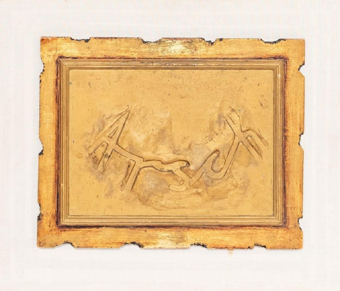 FRANZ WEST (1947 WIEN - 2012 WIEN)