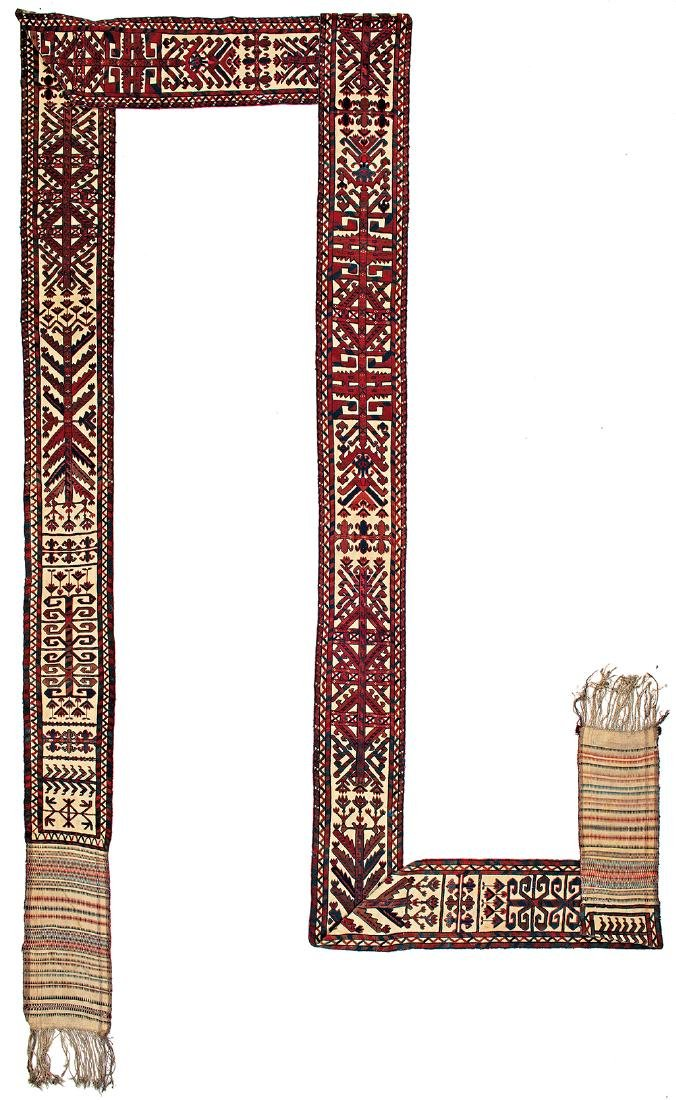 Yomut Tent Band Turkmenistan ca. 1880 1390 x 45 cm