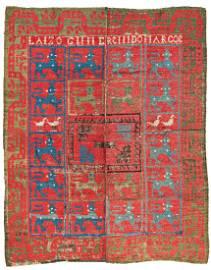 Alpujarra Wedding Rug With Inscriptions