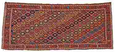 Afshar Sumakh Panel