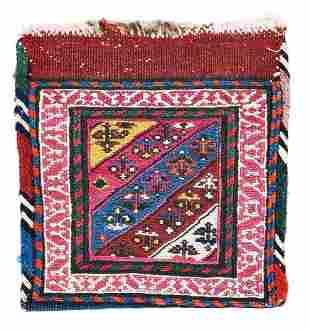 Shahsavan Soumak Baby Bag