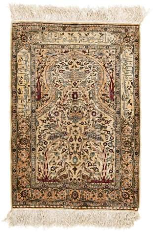 Signed Silk Hereke Prayer Rug (10 x 10)