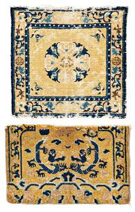 One Ning Xia Seat Rug and one Ning Xia Throne Cover
