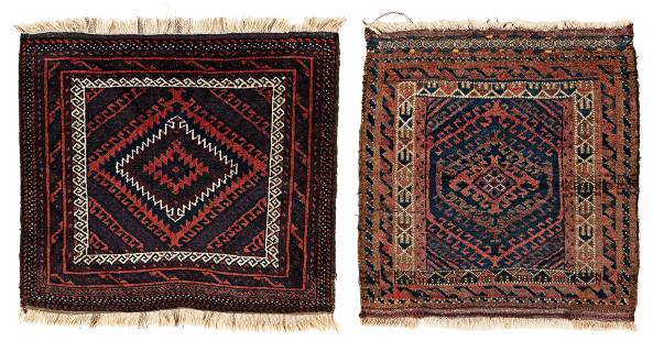 Two Baluch Bag Faces