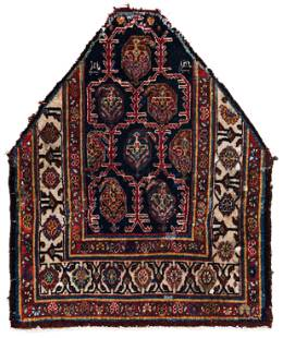 Part of a Kashkuli Mafrash