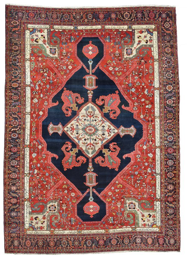 Serapi carpet, Persia circa 1880