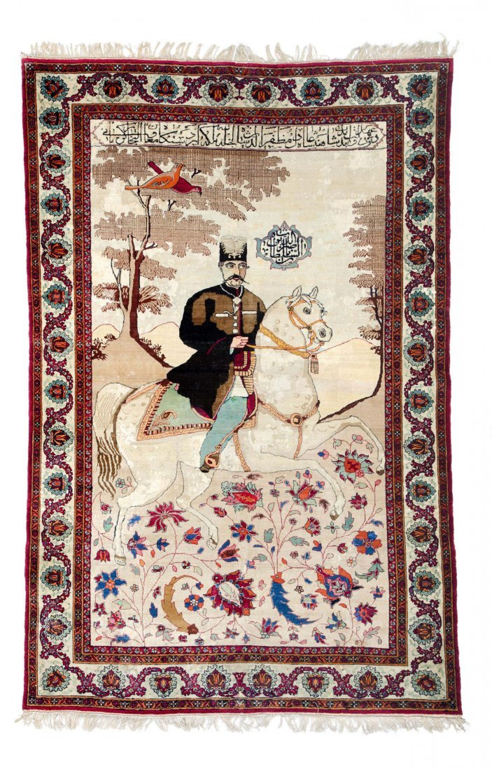Kerman pictoral