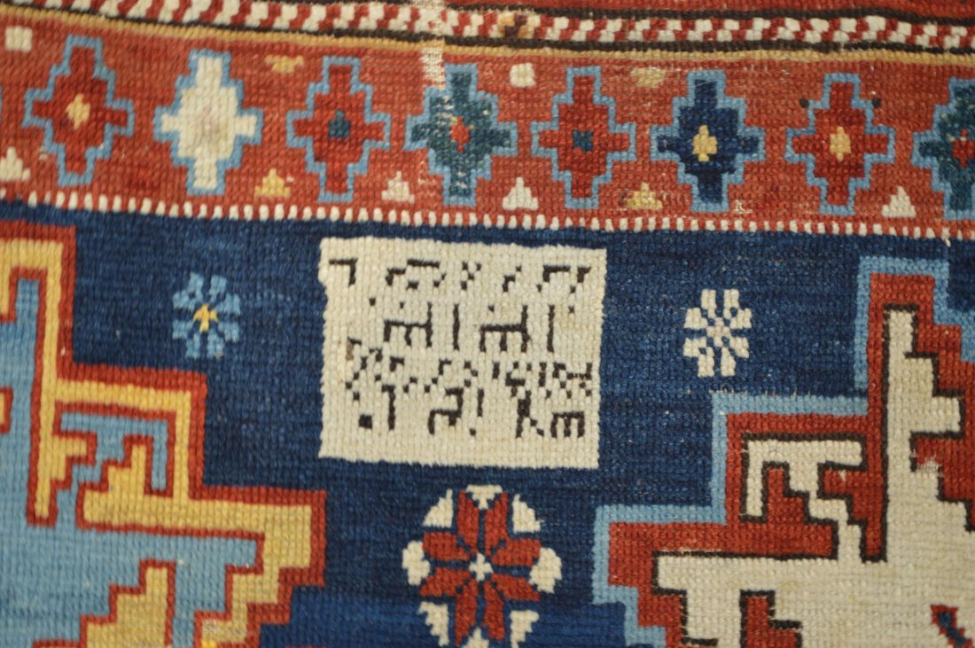 Lesghi star long rug inscribed - 8