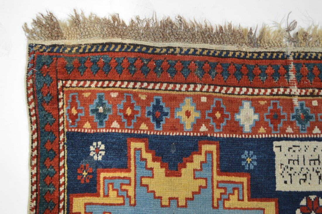 Lesghi star long rug inscribed - 9