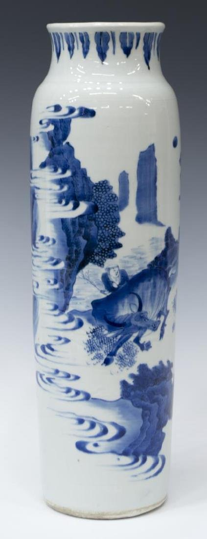 (2) CHINESE BLUE & WHITE DECORATED CERAMIC VASES - 3