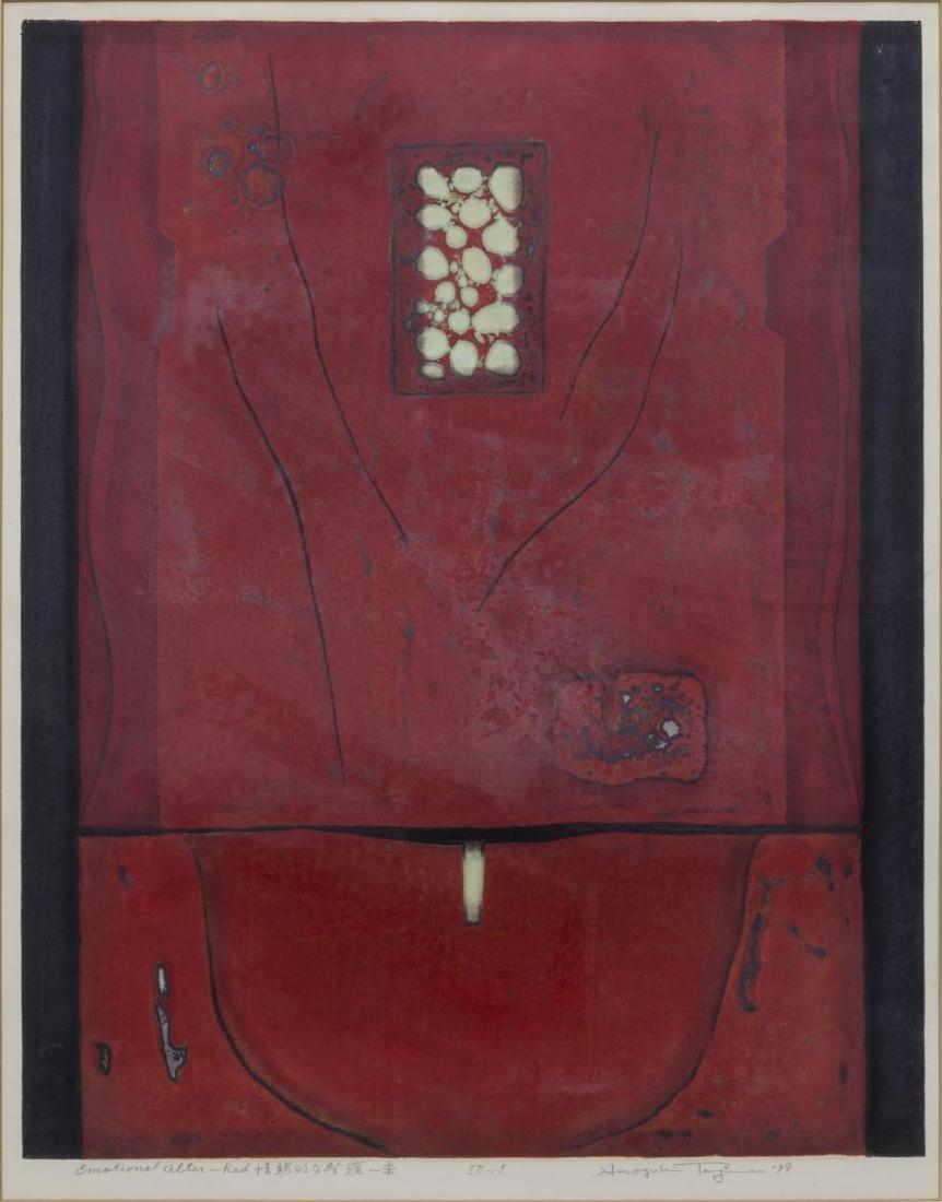 (2) FRAMED JAPANESE SIGNED RED WOODBLOCKS, 1979 - 2