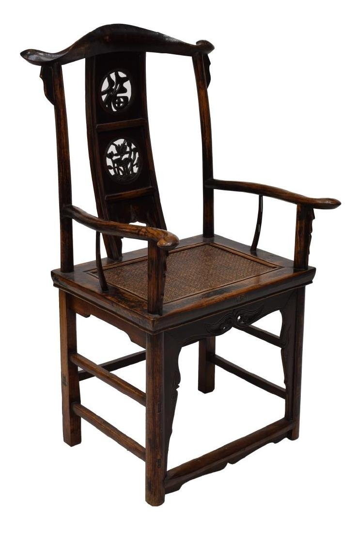 CHINESE HARDWOOD ARM CHAIR