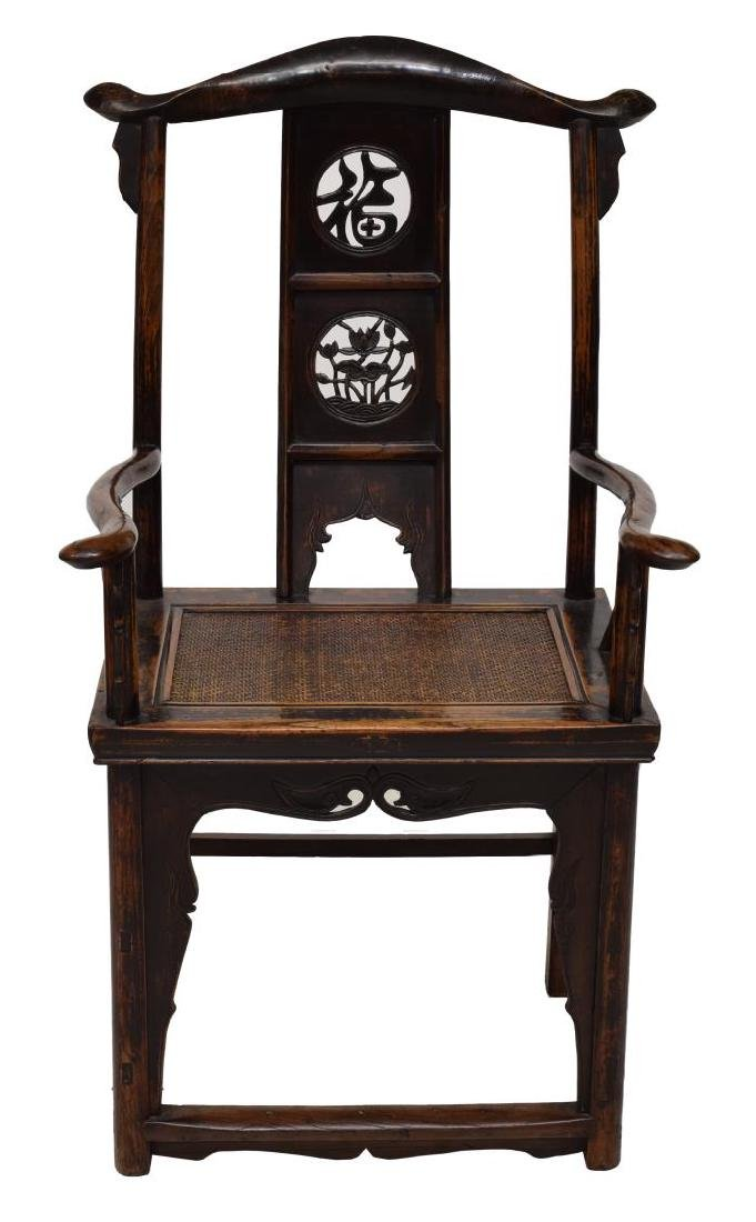 CHINESE HARDWOOD ARM CHAIR - 2