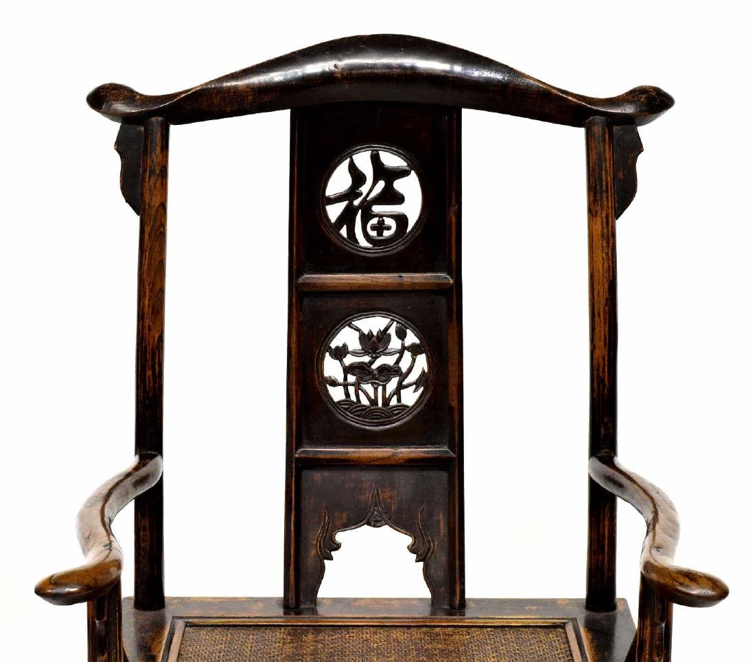 CHINESE HARDWOOD ARM CHAIR - 3