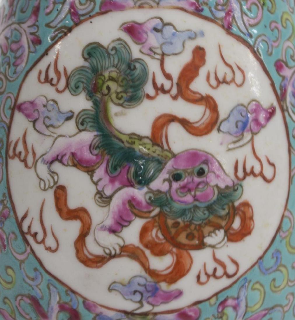 CHINESE POLYCHROME ENAMEL REBULIC PERIOD VASE - 4