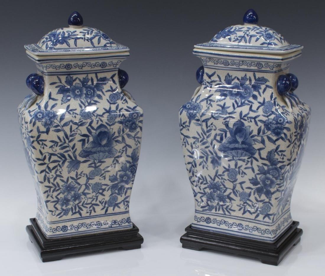 (2) DECORATIVE CHINESE BLUE & WHITE LIDDED JARS