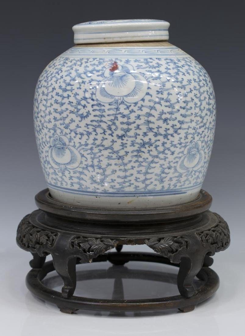 (2) CHINESE BLUE LIDDED GINGER JAR & CARVED STAND