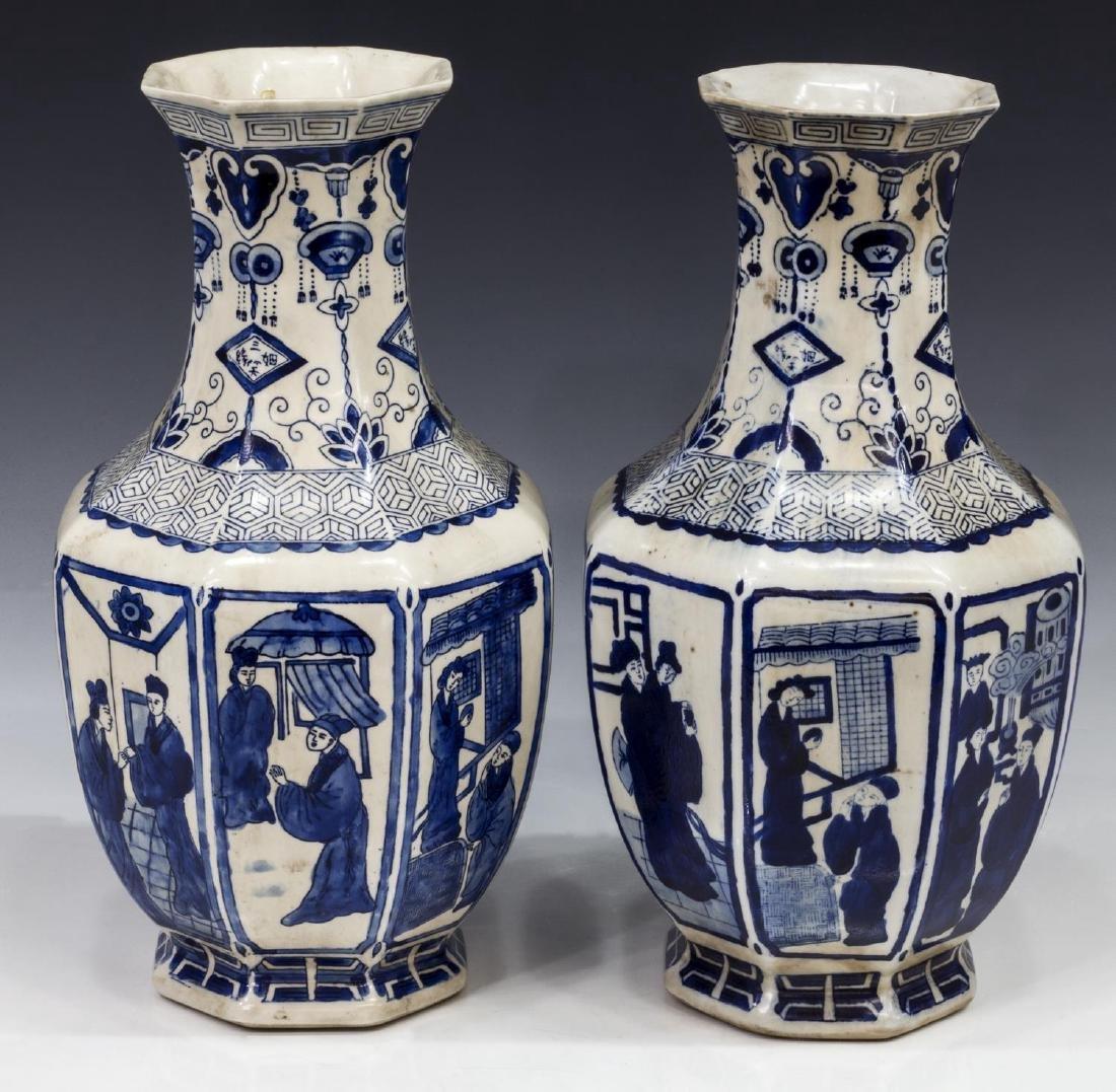 (2) CHINESE BLUE & WHITE PORCELAIN FIGURAL VASES