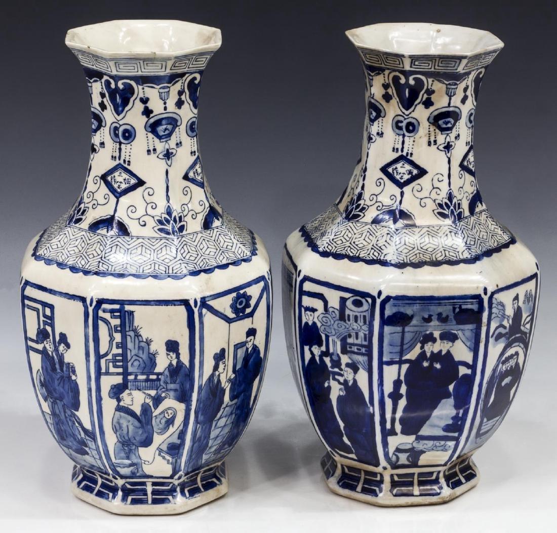 (2) CHINESE BLUE & WHITE PORCELAIN FIGURAL VASES - 2