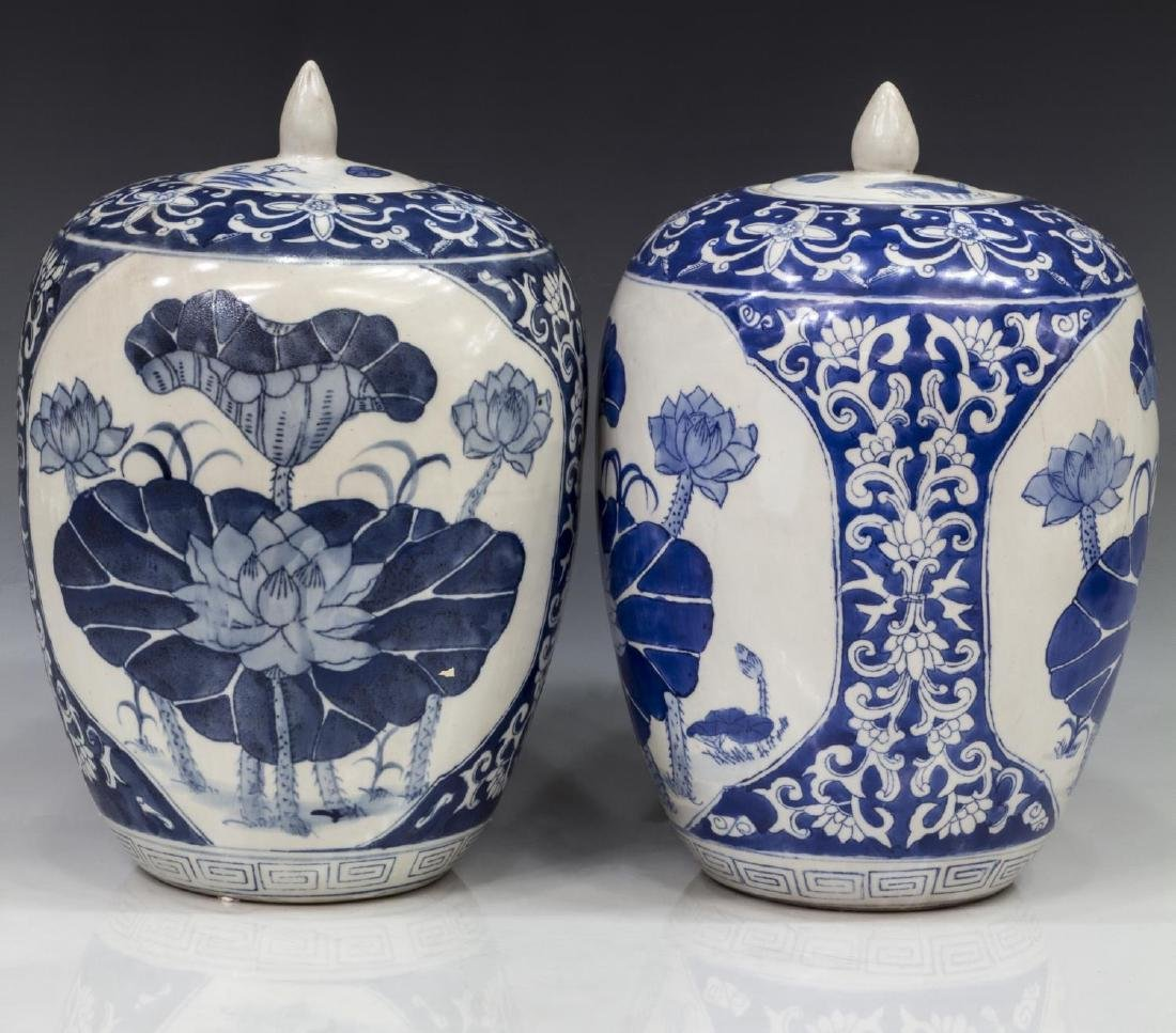 (2) CHINESE BLUE & WHITE PORCELAIN MELON JARS