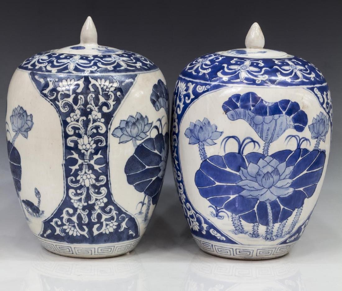 (2) CHINESE BLUE & WHITE PORCELAIN MELON JARS - 2