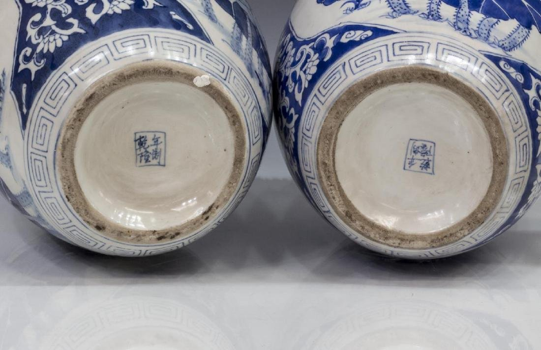 (2) CHINESE BLUE & WHITE PORCELAIN MELON JARS - 3