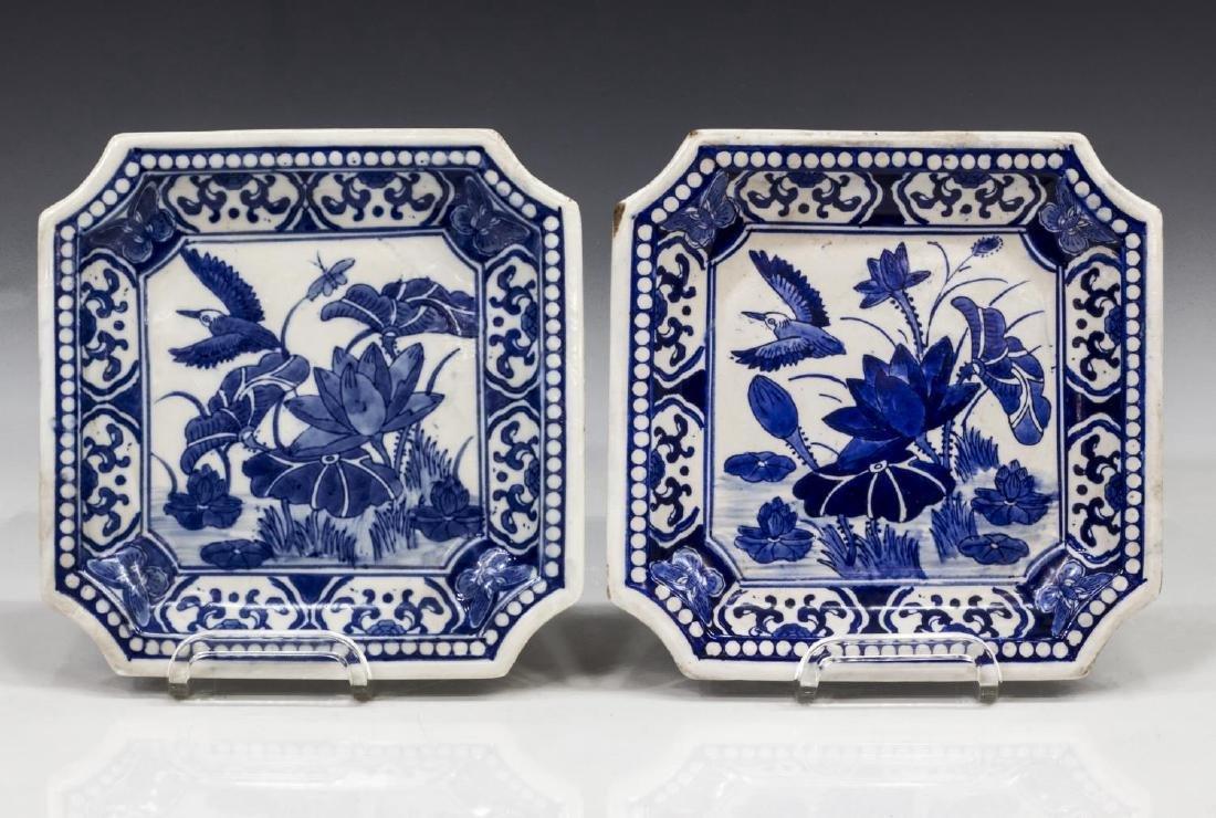 (2) CHINESE BLUE & WHITE PORCELAIN SQUARE PLATES - 2