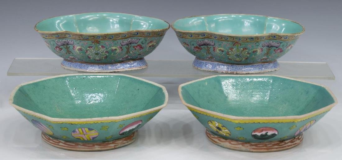 (4) CHINESE ENAMELED PORCELAIN TABLE ITEMS