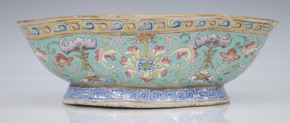 (4) CHINESE ENAMELED PORCELAIN TABLE ITEMS - 5