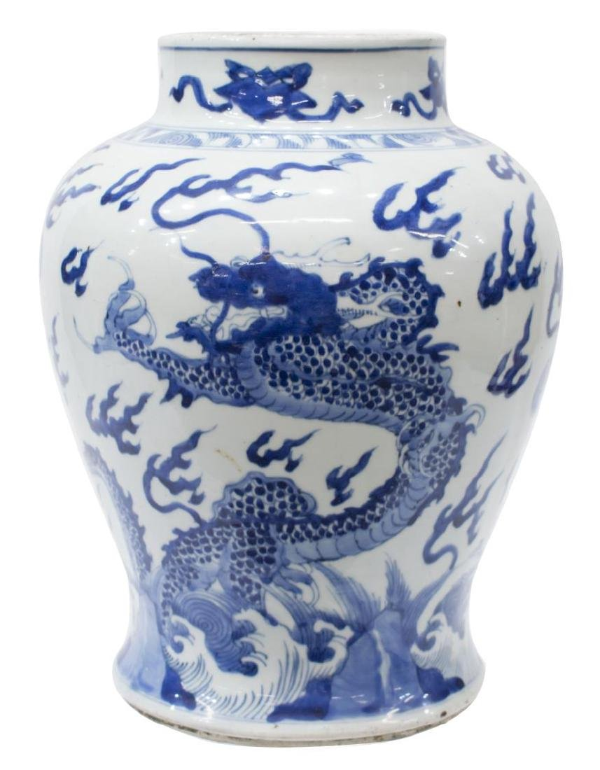 CHINESE BLUE & WHITE PORCELAIN DRAGON JAR, QING