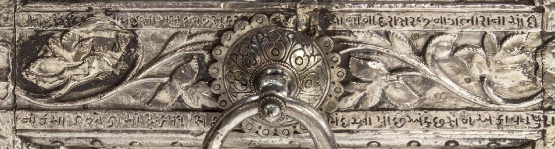 SILVER CLAD TEMPLE DOOR, INDIA, 99% PURE SILVER - 6