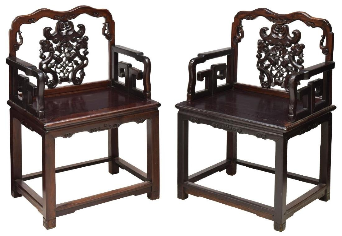 (2) CHINESE CARVED ROSEWOOD ARMCHAIRS