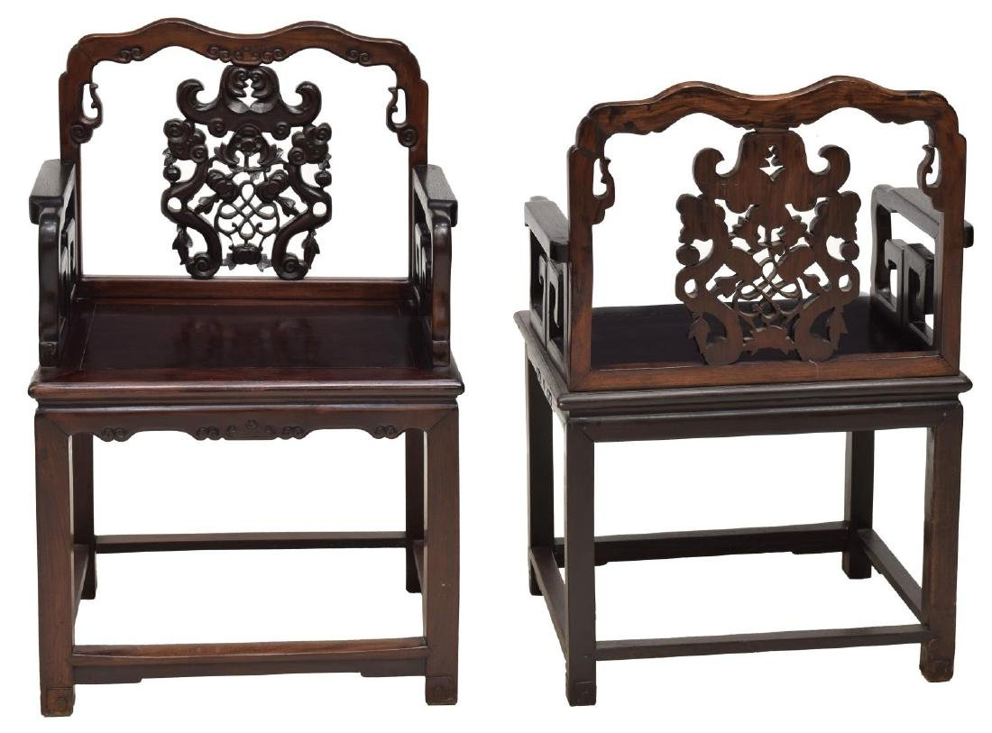 (2) CHINESE CARVED ROSEWOOD ARMCHAIRS - 2