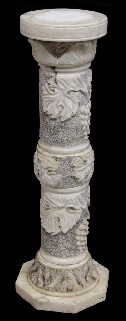 FRENCH ALABASTER COLUMN STAND WITH GRAPEVINE - 2