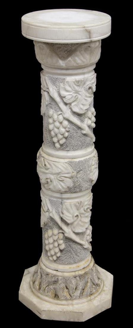 FRENCH ALABASTER COLUMN STAND WITH GRAPEVINE - 3