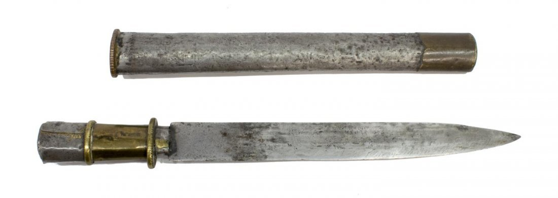 "(2) ANTIQUE BHUTAN DAGGERS, 8"" & 10"" BLADES - 3"