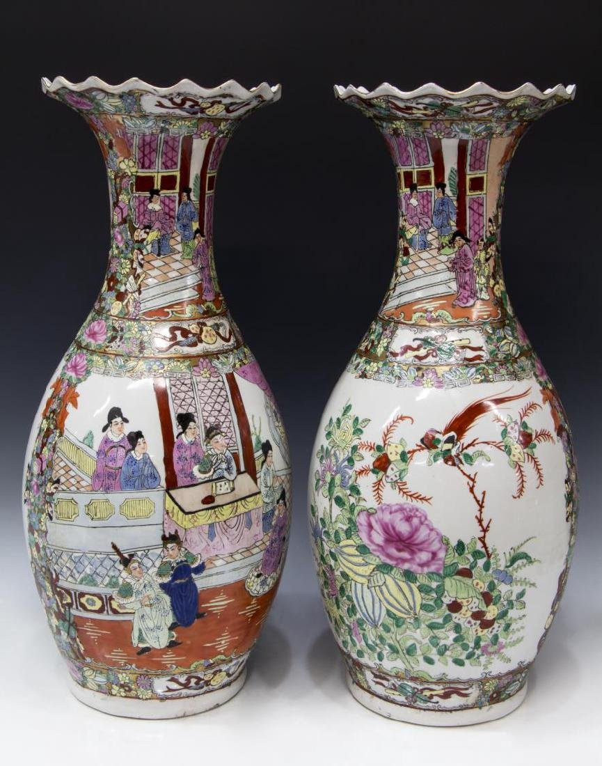(2) CHINESE GILT FAMILLE ROSE PORCELAIN VASE