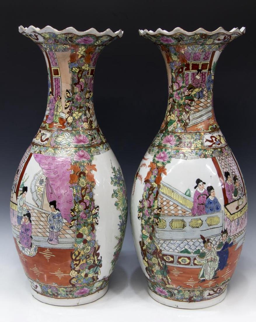 (2) CHINESE GILT FAMILLE ROSE PORCELAIN VASE - 2