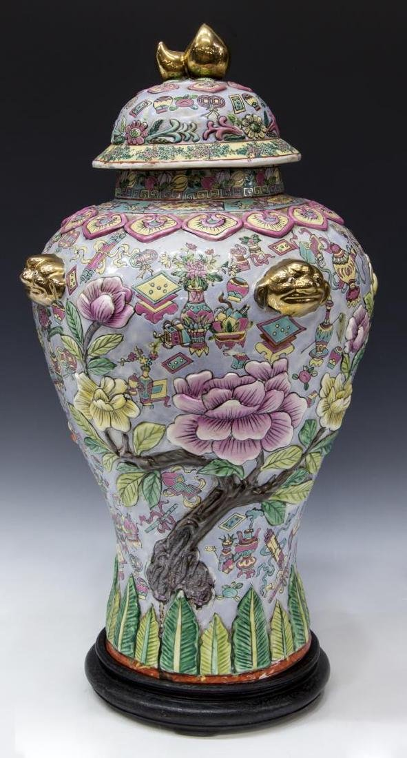 CHINESE PARCEL GILT FAMILLE ROSE PORCELAIN JAR
