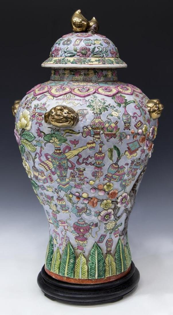 CHINESE PARCEL GILT FAMILLE ROSE PORCELAIN JAR - 2