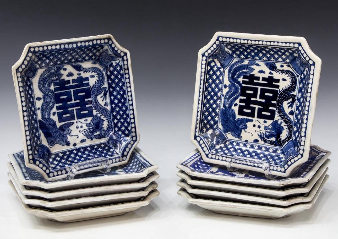 (10) CHINESE BLUE & WHITE DOUBLE HAPPINESS PLATES